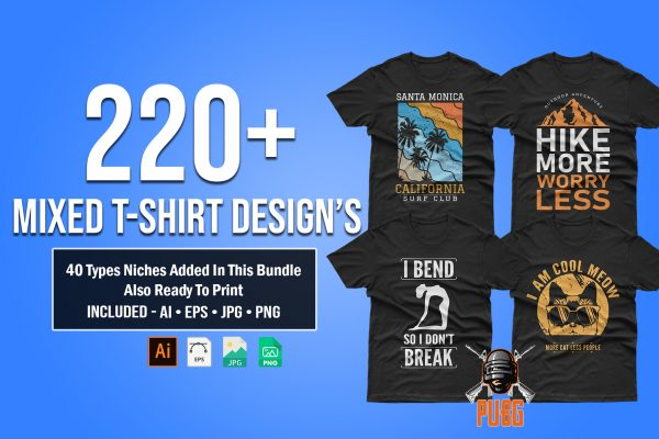 220+ Mixed Editable T-shirt Designs Bundle